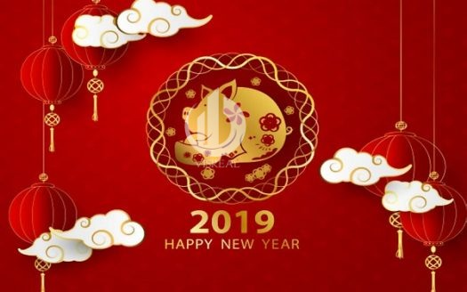 Traditional customs of Vietnamese people on Lunar New Year .