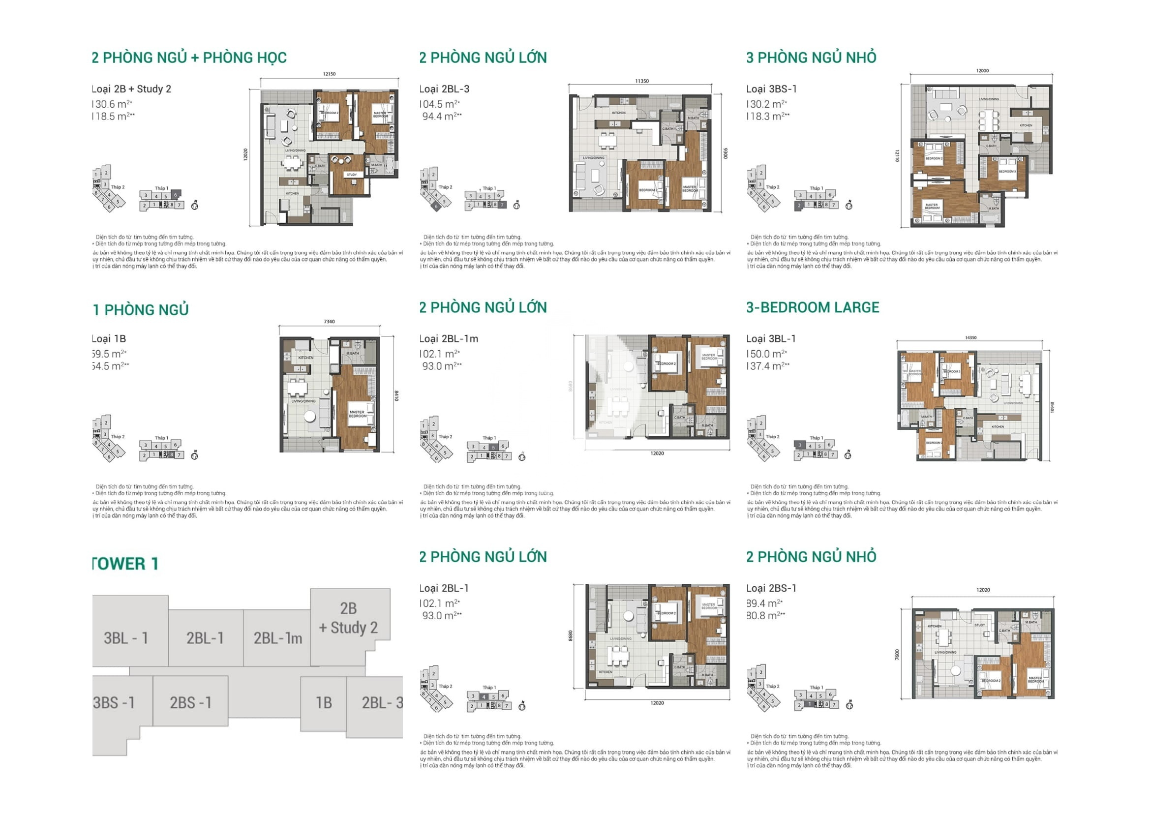 Layout of Tower 1 in Estella Heights apartment