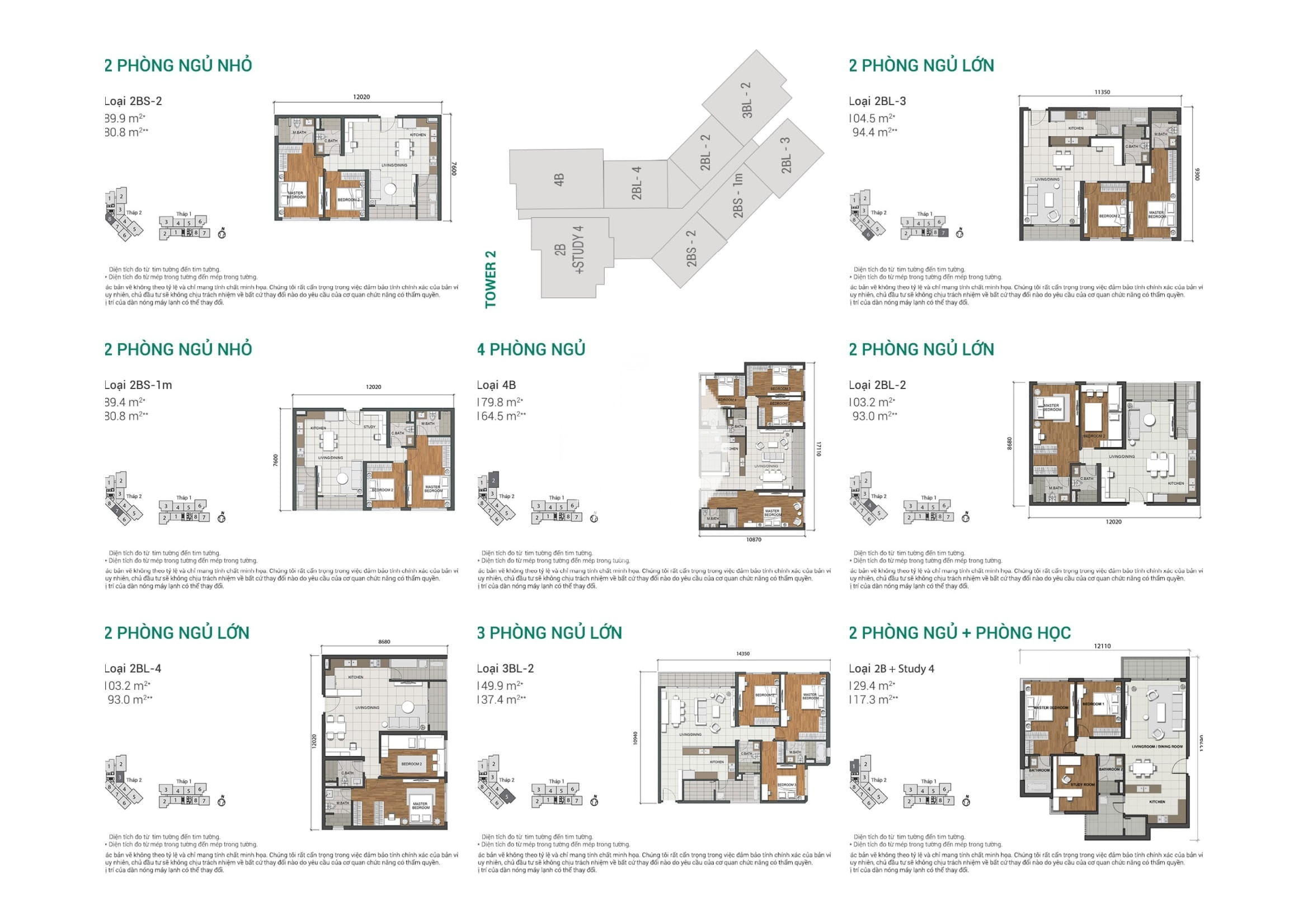 Layout of Tower 2 in Estella Heights apartment
